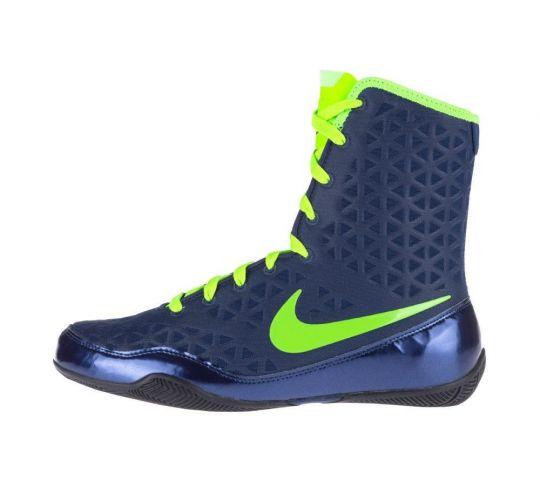 Nike KO Boxing Boots - Navy/Green