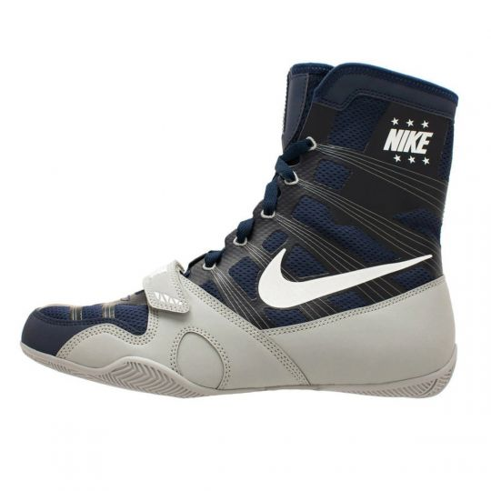 Nike Hyper KO Boxing Boots - Navy/Silver