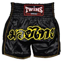 Zwillinge Muay Thai Shorts Schwarz Retro
